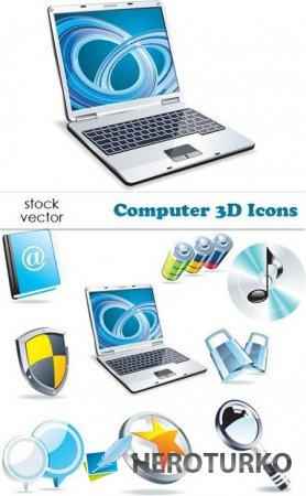 Компьютерные иконки 3D