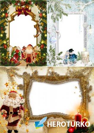 Рамки для фото - Рождество близко