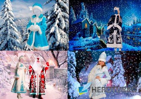 Шаблоны для фотошопа – Снегурочки