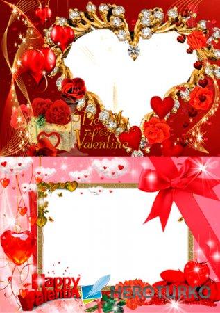 Рамки для фотошопа - Happy Valentines