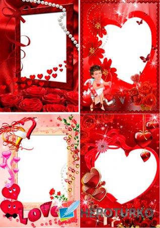 Рамки для фотошопа - Для любимой женщины