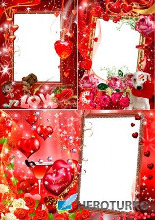 Рамки для фотошопа - Люблю тебя