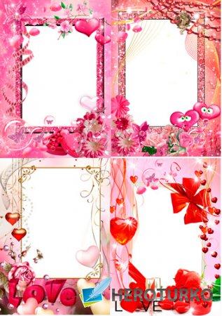 Рамки для фотошопа - Для тебя с любовью…