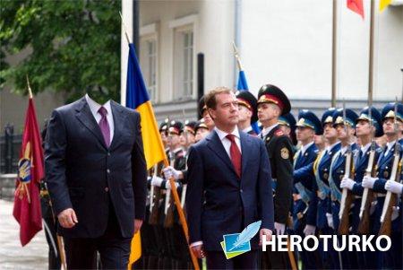 Шаблон для мужчин - Встреча президента РФ