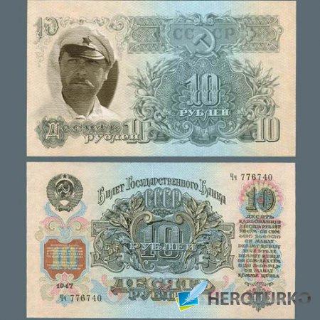 Рамка для фотошопа - Ваша фотография на советской купюре