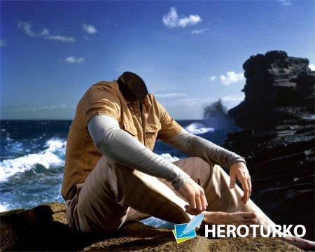 Мужской шаблон - Парень на скале возле океана