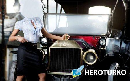 Инструктор по старым авто - шаблон для девушек
