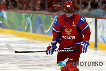 Мужской шаблон - Российский хоккеист с клюшкой