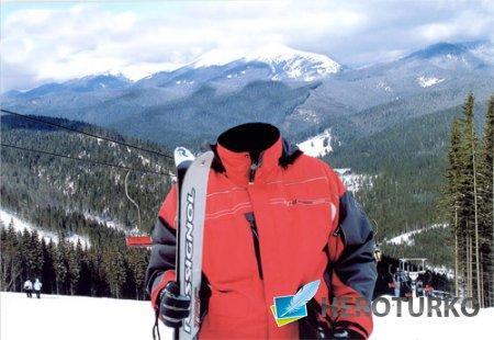 Шаблон мужской - Спортивный отдых в горах