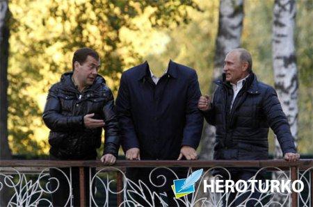 Шаблон для мужчин - Между главами России