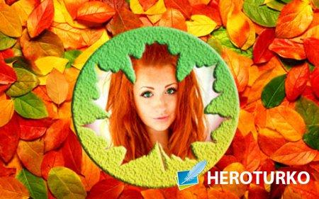 Рамка для фотошопа - Осень завораживает