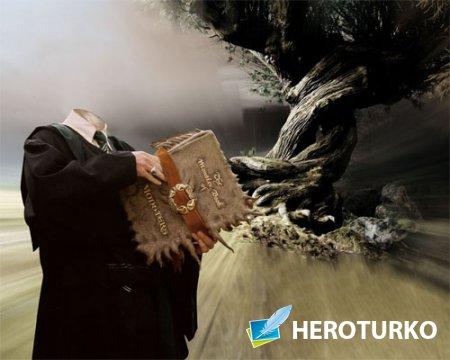 Шаблон мужской - Маг с книгой заклинаний