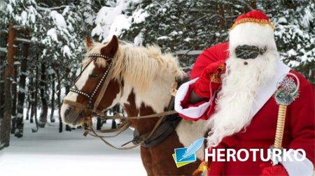 Шаблон psd мужской - Дед мороз с посохом и подарками