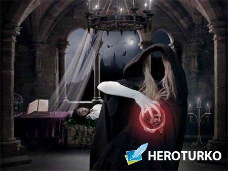 Шаблон для фотомонтажа - Ведьма колдует в замке