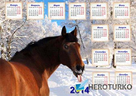 Календарь на 2014 год - Забавная лошадка