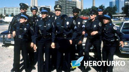 Мужской шаблон - Хорошая команда полиции