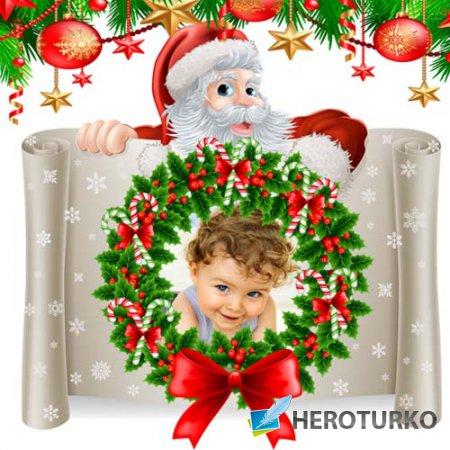 Детская рамка для фотошоп - Встреча с Дедушкой Морозом