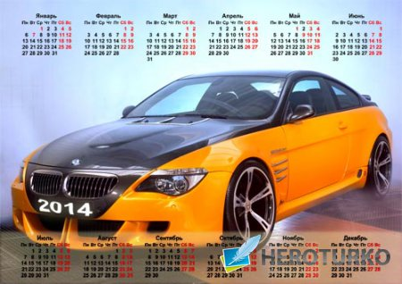 Календарь - Спортивное авто BMW