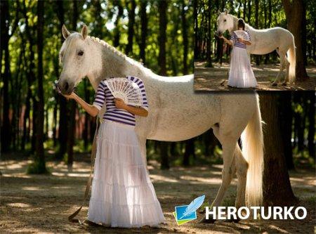 Шаблон для девушек - Фотосессия с белой лошадкой в сквере