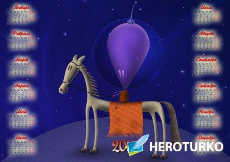Календарь - Веселый инопланетянин на лошади