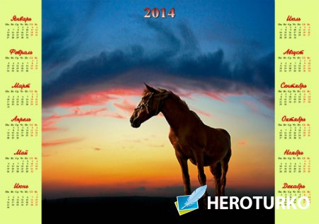 Календарь на 2014 год - Лошадь на красивом закате