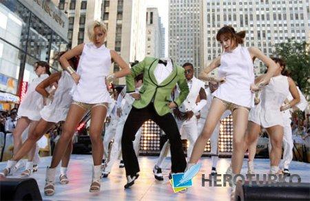 Шаблон для фотошопа - Танцуем gangnamstyle