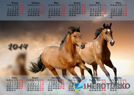 Красивый календарь - Пара бегущих лошадей