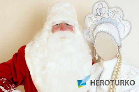 Шаблон для photoshop - Милая снегурочка с дедом морозом
