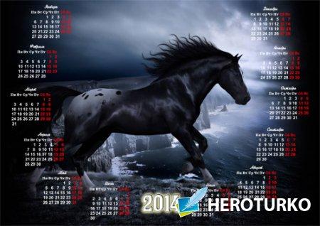 Календарь на 2014 год - Красивая лошадь у обрыва скалы