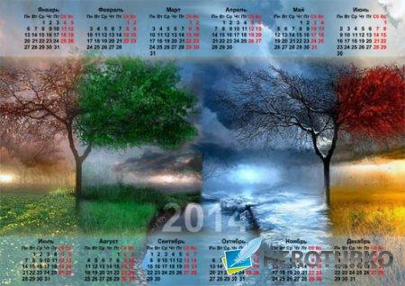 Настенный календарь - 4 сезона природы
