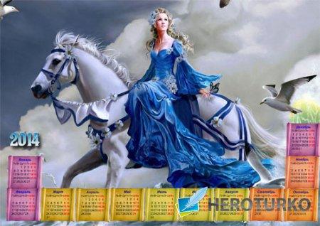 Календарь - Принцесса сидя на красивой лошади