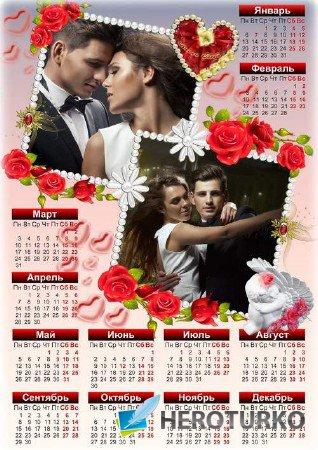 Романтическая рамка-календарь - Любовь - это жизнь твоя и моя