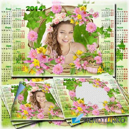 Цветочная рамка для фото с календарем - Моя красавица жена