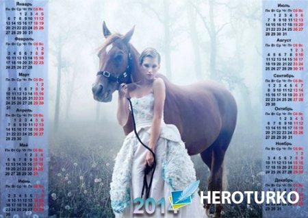 Настенный календарь - Девушка и лошадь фото в тумане