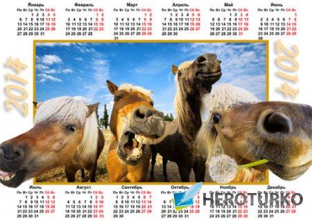 Календарь на 2014 год - Веселые 4 лошадки
