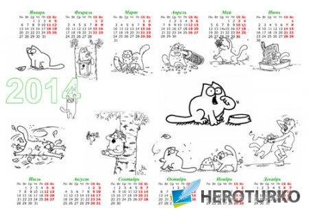 Настенный календарь - Веселая кошка Саймона