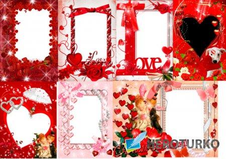 Рамочки для фото -  С Днем Валентина