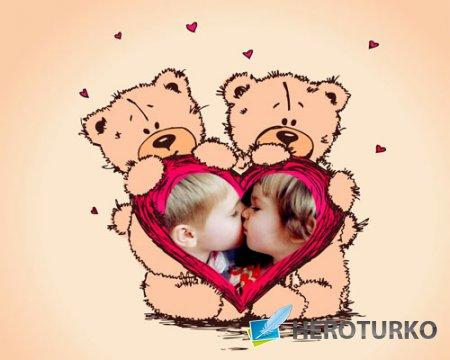 Рамка для фотографии - Детская любовь