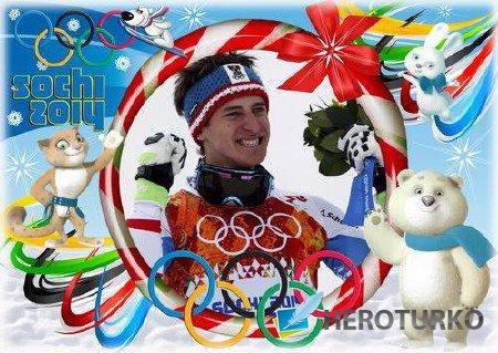 Красивая рамка для фото - С талисманами 22-ой зимней олимпиады Сочи 2014