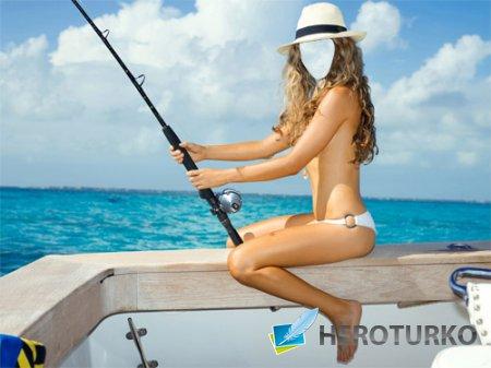 Шаблон для Photoshop - Красивая девушка на рыбалке
