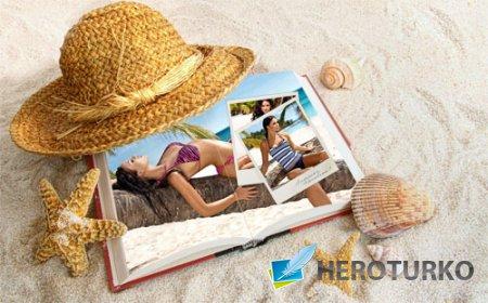 Летний отдых - Рамка для фотографии