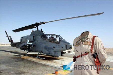 Шаблон для Photoshop - В форме солдата у боевого вертолета