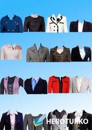 Шаблоны для фотошопа  -  Женские костюмы для фото на документы