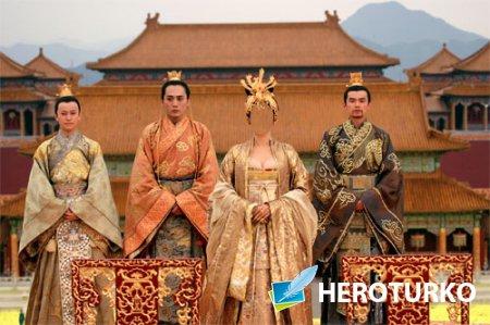 Женский шаблон - Императрица Китая