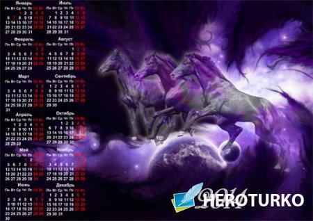 Календарь 2014 - Лошади в космосе