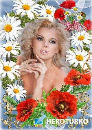 Женская цветочная рамка для фото - Белые ромашки и красные маки