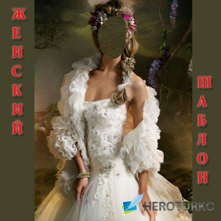 Шаблон для фото - в красивом белом платье