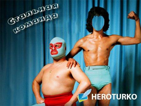 Шаблон для фотошопа - Супер герои