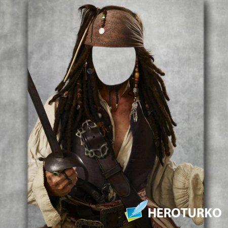 Шаблон для фотошопа - Известный пират