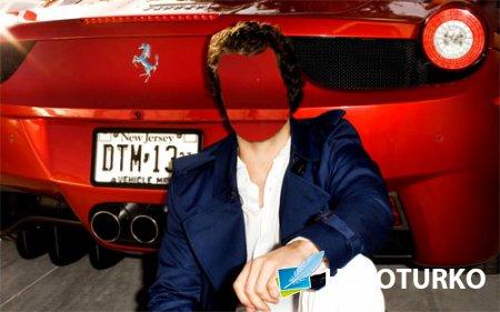 Шаблон для фотошопа - Сидя возле красной Ferrari